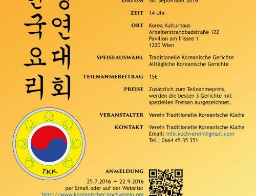 Erste Internationaler Koreansicher Kochwettbewerb