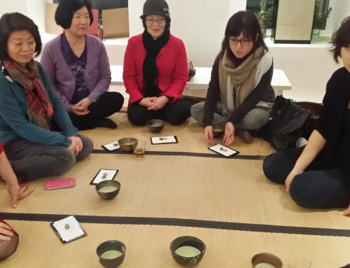 ORGANIC JAPANESE TEA & SHOP에서